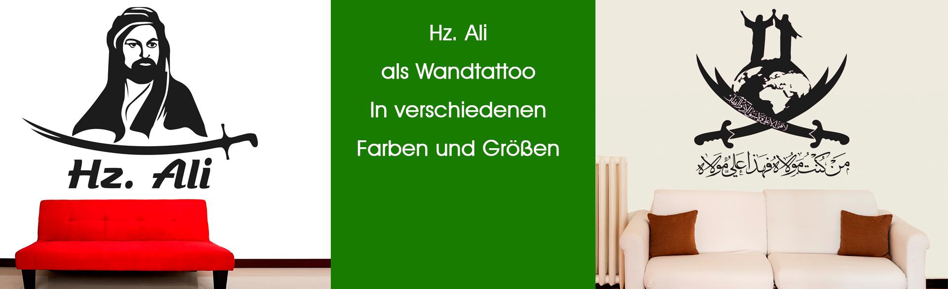 Imam-Ali-Wandtattoo-Startseite-Banner-1