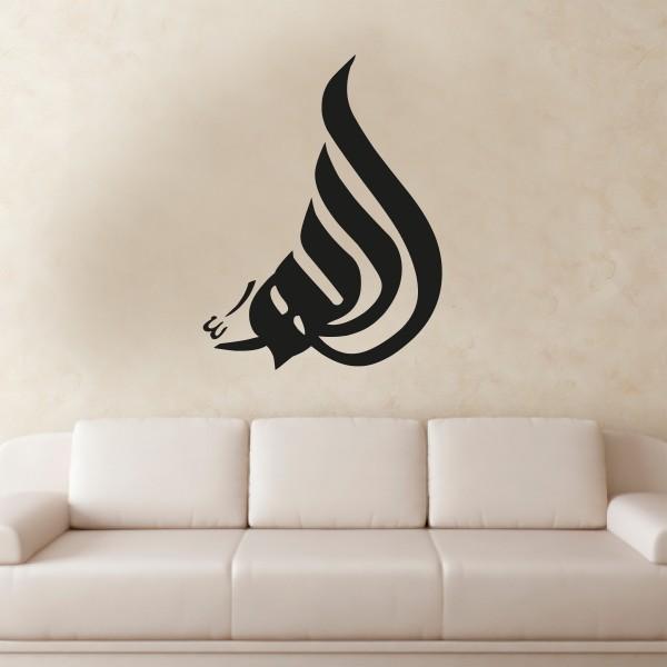 Allah Wandtattoo Arabisch Wandaufkleber runde geschwungene Schrift