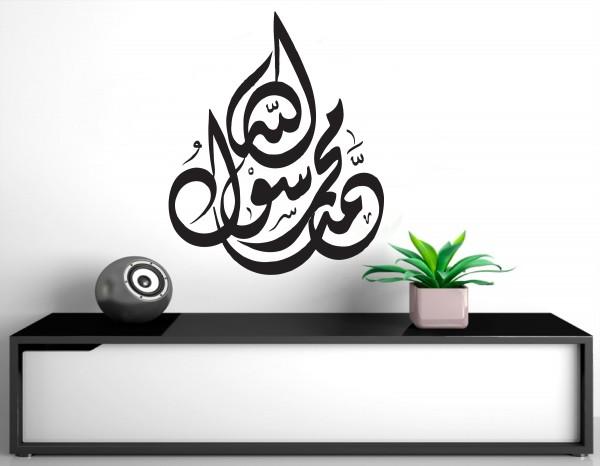 WANDTATTOO MUHAMMAD RASULULLAH #766