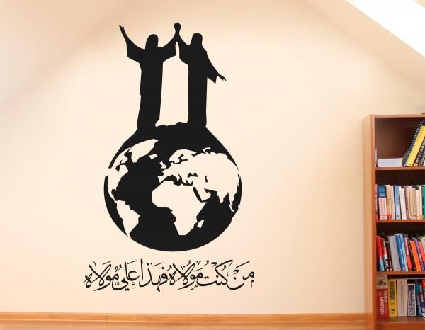 Hz Ali Zulfikar Islamische Wandtattoos Ghadir Khum Tag #11