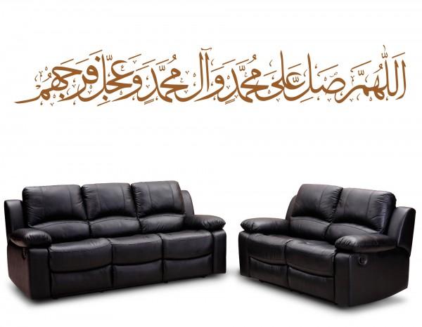 Salawat Segensgruß auf den Propheten Arabische Kalligraphie Wandtattoo