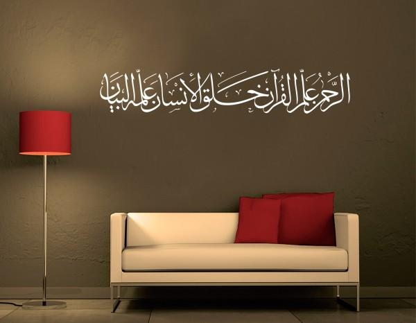 Sure Alrahman Koran Vers Islamische wandtattoo