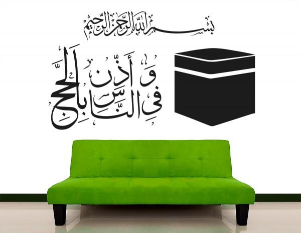Kaaba Mekka Wandtattoo Mit Koran Verse Verziert #5