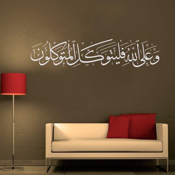 Koran Wandtattoo und auf Allah sollen die Gläubigen vertrauen