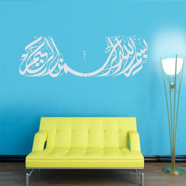 Bismillahirrahmanirrahim Wandtattoo moderne halbrunde Kalligraphie