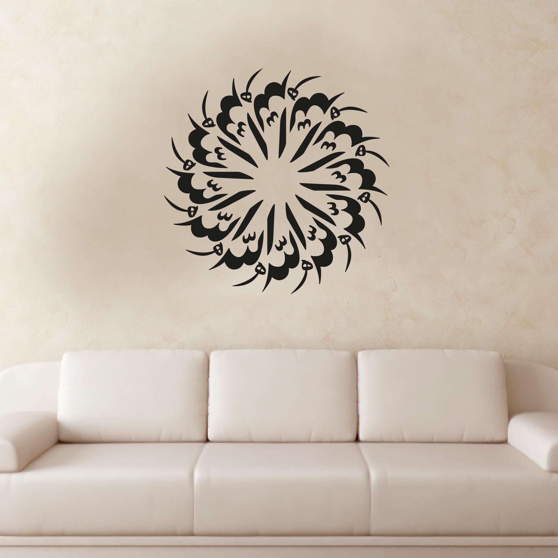 Glamorous Wandtattoo Bilder Reference Of Allah Wandaufkleber Runde Schrift Sonnen Form |