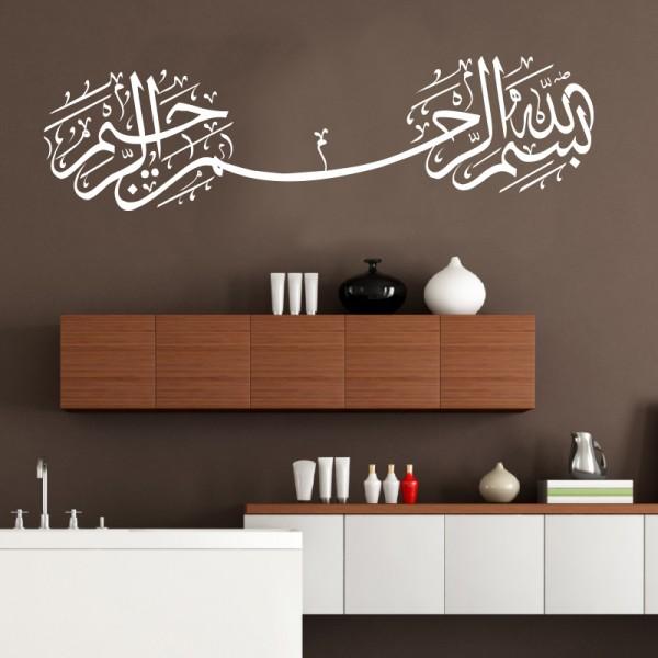 bismillahirrahmanirrahim wandtattoo besmele arabische schrift islamische wandtattoos kaufen. Black Bedroom Furniture Sets. Home Design Ideas