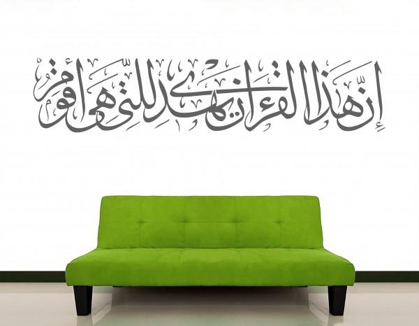Wandtattoo Koran: Wahrlich, dieser Qur`an leitet zum wirklich Richtigen