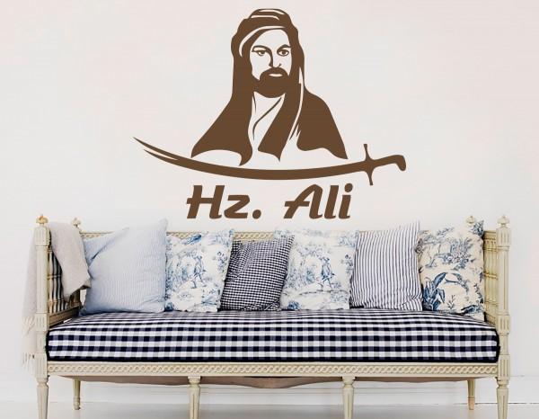 Hz Ali Zulfikar Islamische Wandtattoos Zülfikar Schwert Wandaufkleber #1