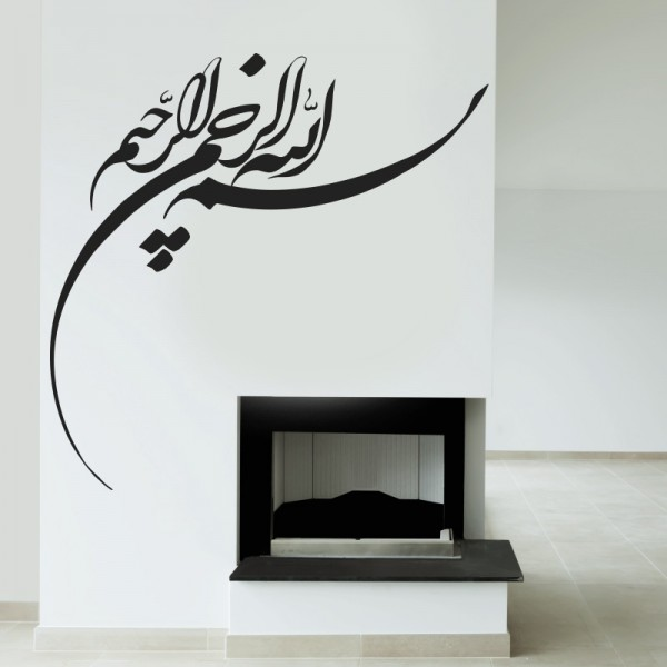 Bismillahirrahmanirrahim Wandtattoo Besmele persiche Schrift