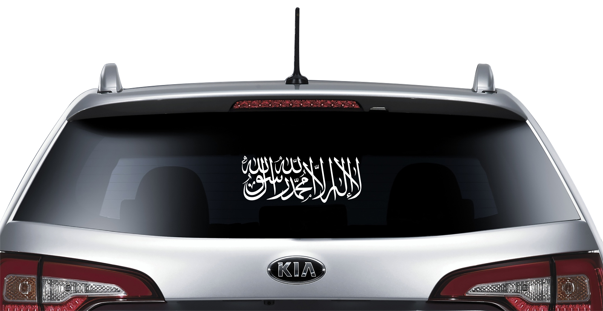 islamische autoaufkleber heckscheibenaufkleber 25 cm. Black Bedroom Furniture Sets. Home Design Ideas