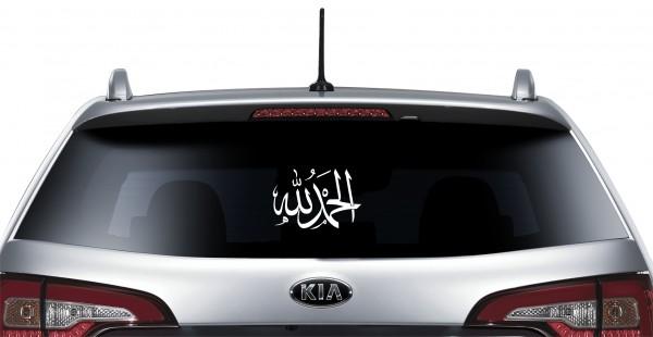 Heckscheibenaufkleber Autotattoo Autoaufkleber Alhamdolellah 25cm Breit Farbe Weiß Außenklebend