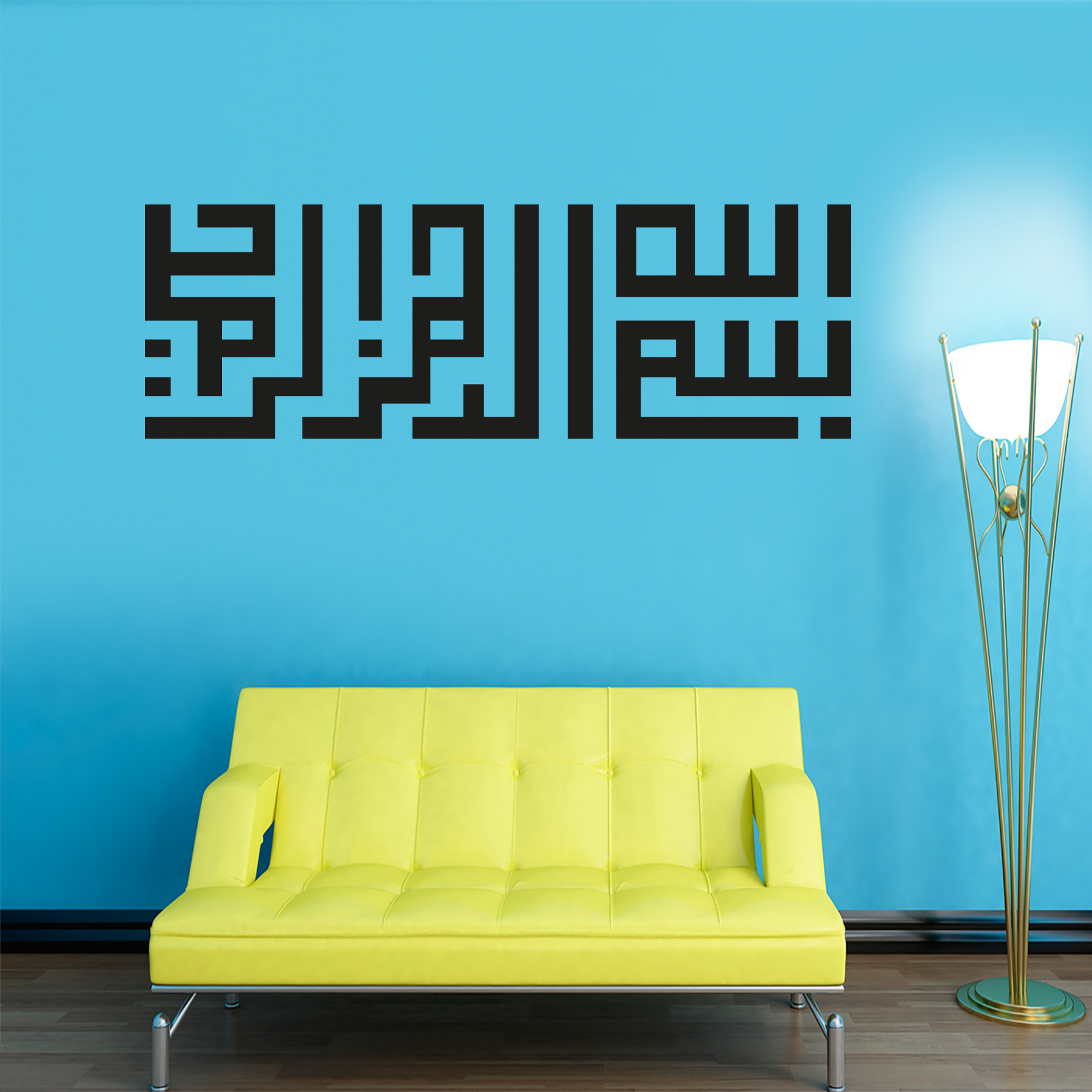 Entzückend Wandtattos Referenz Von Bismillahirrahmanirrahim Wandtattoo Bismillah Besmele Wandaufkleber | Islamische