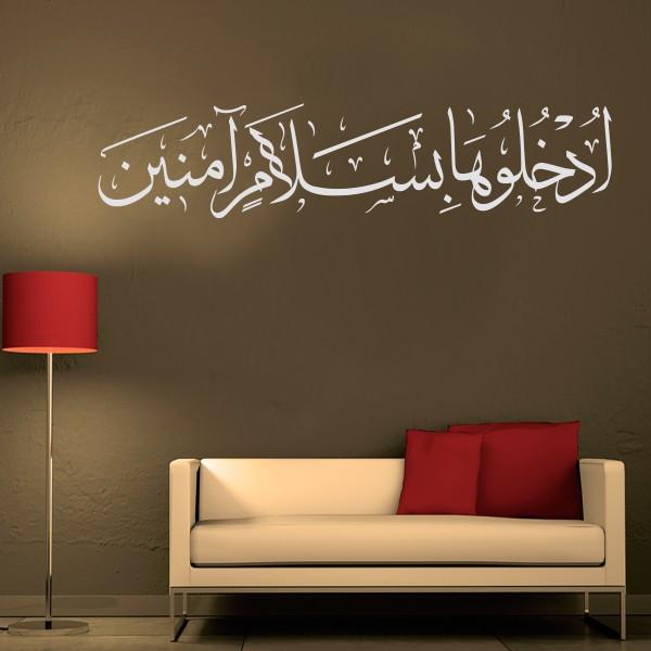 Koran Wandtattoo Tretet hinein in Frieden und Sicherheit