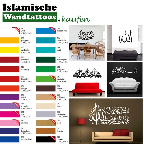Gutschein für islamische Wandtattoos