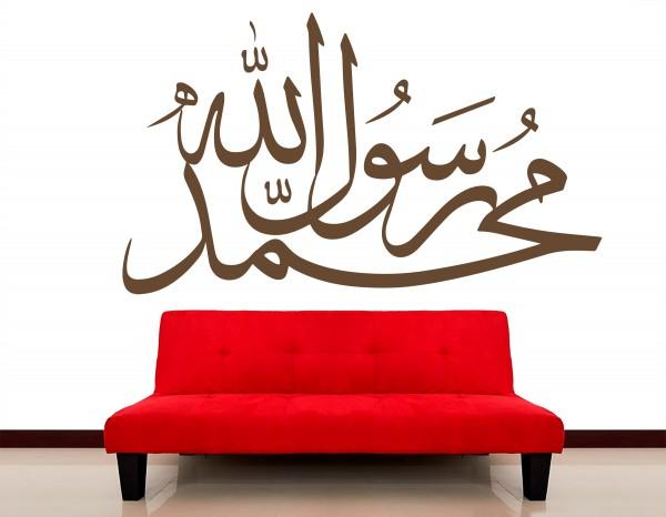 WANDTATTOO MUHAMMAD RASULULLAH #770