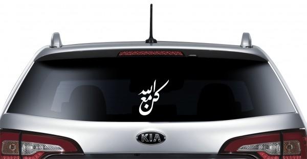 Heckscheibenaufkleber Autotattoo Autoaufkleber Salawat Sei mit Allah 25cm Breit