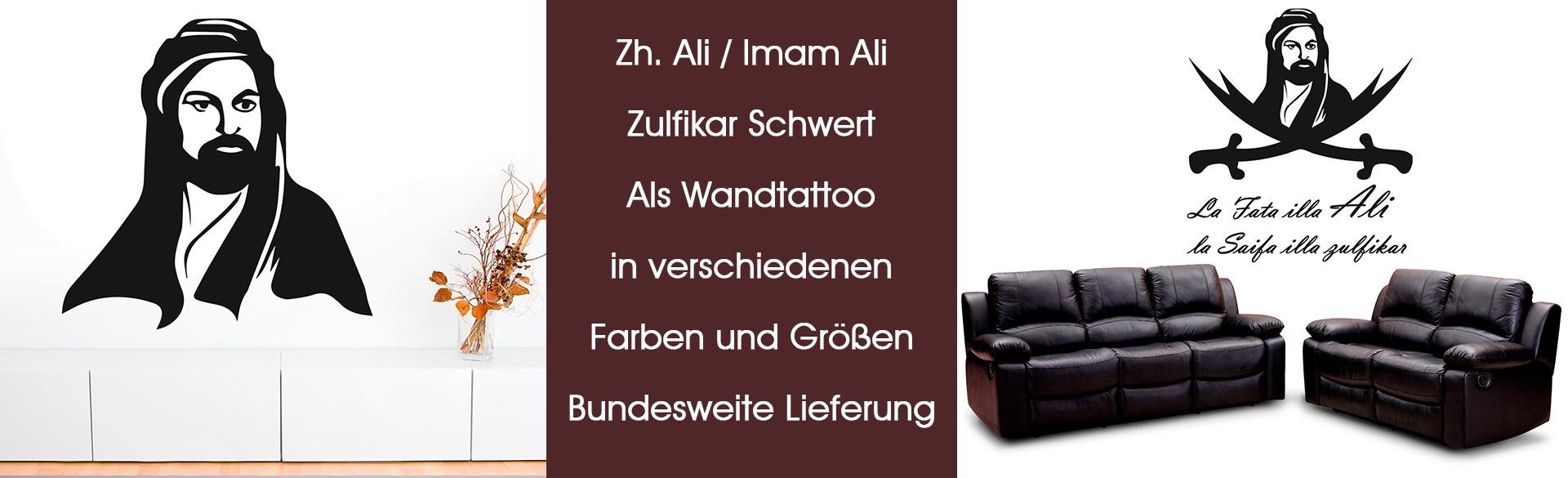 Imam-Ali-Wandtattoo-Startseite-Banner-2