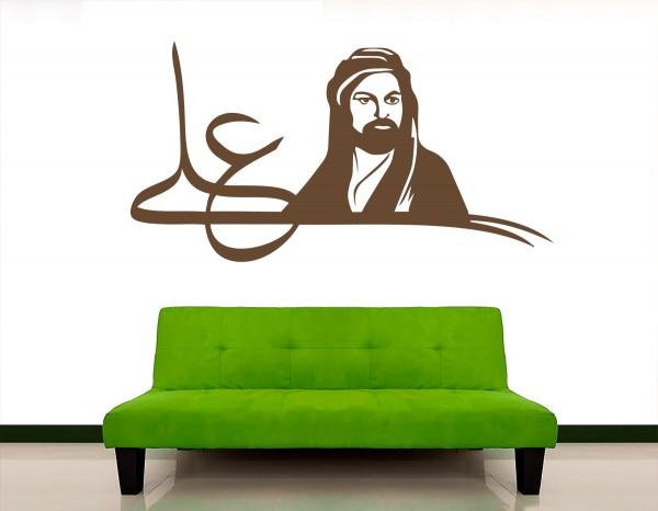 Hz Ali Zulfikar Islamische Wandtattoos La Fata illa Ali Zülfikar Schwert #6
