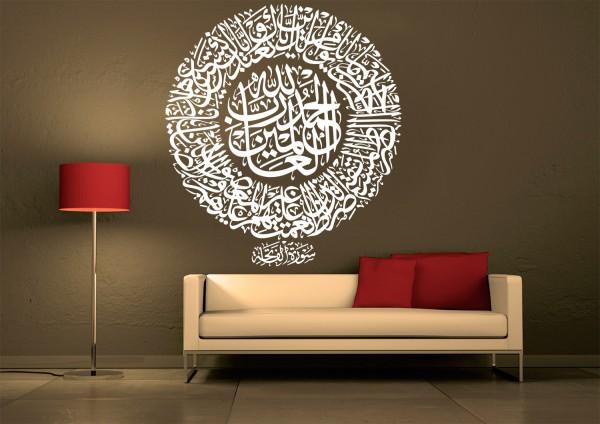 Sura Alfatiha Wandtattoo Exklusiv-Design runde Kalligraphie