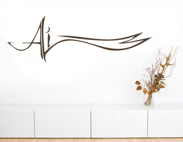 ALI Zulfikar Latainische Kalligraphie Zülfikar Wandtatoo