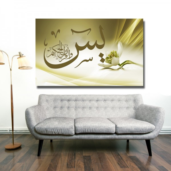 Islamische Wandbilder Bismillah Grün blaue Kufi Schrift Leinwandbilder