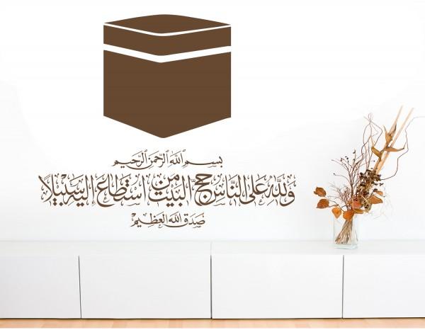 Kaaba Mekka Wandtattoo mit Koran Verse verziert #3