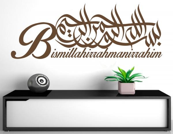 Bismillahirrahmanirrahim Wandtattoo + Schreibschrift Neues Design #11