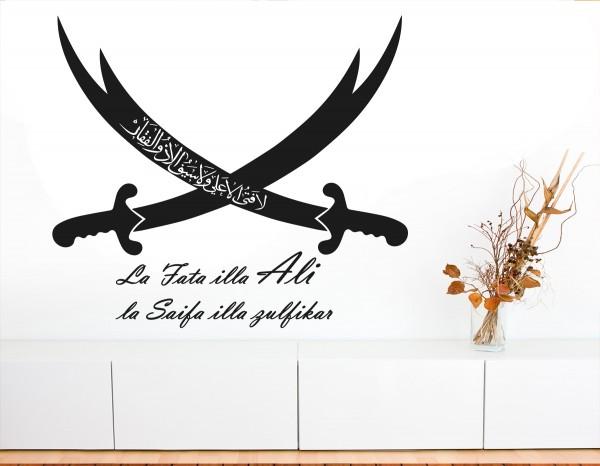 Hz Ali Zulfikar Portrait Islamische Wandtattoos Arabische Kalligraphie #16