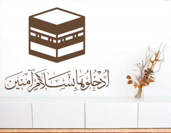 Kaaba Mekka Wandtattoo mit Koran Verse verziert #6