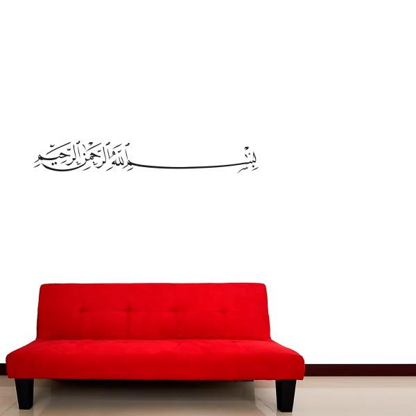 Bismillahirrahmanirrahim Wandtattoo klassische Koran Schreibschrift