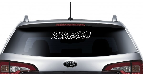 Heckscheibenaufkleber Autotattoo Autoaufkleber Salawat Segensgruß auf dem Propheten 25cm Breit