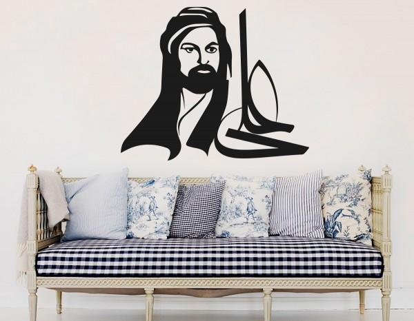 Hz Ali Zulfikar Islamische Wandtattoos Arabische Schrift Wandaufkleber #3
