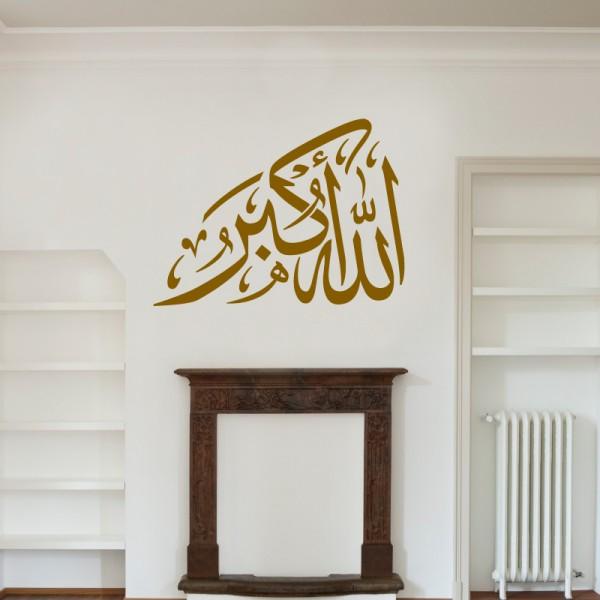 Allahu Akbar Wandtattoo Islam Muslim Gott Ist Gross Klassische