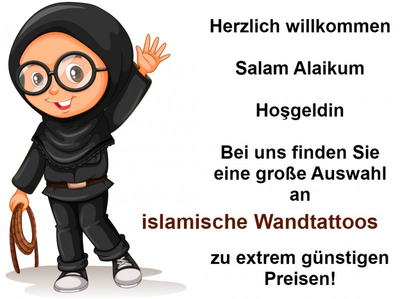 Hochwertige Wandtattoos Zu Gunstigen Preisen Kaufen Islamische Wandtattoos Kaufen