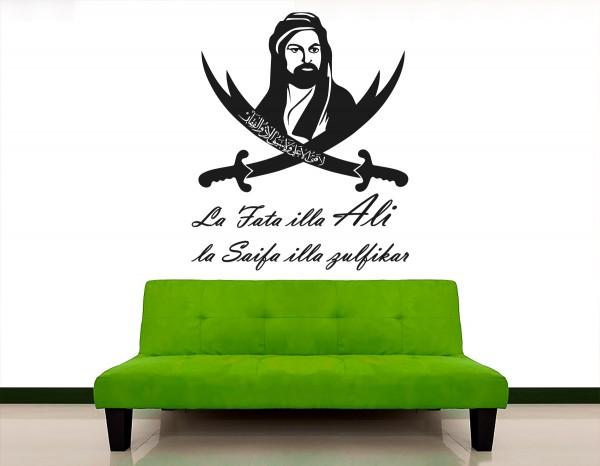 Hz Ali Zulfikar Islamische Wandtattoos La Fata illa Ali Zülfikar Schwert #4