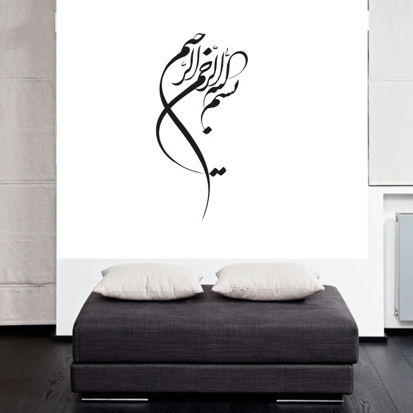 Bismillahirrahmanirrahim Wandtattoo geschwungene Kalligraphie