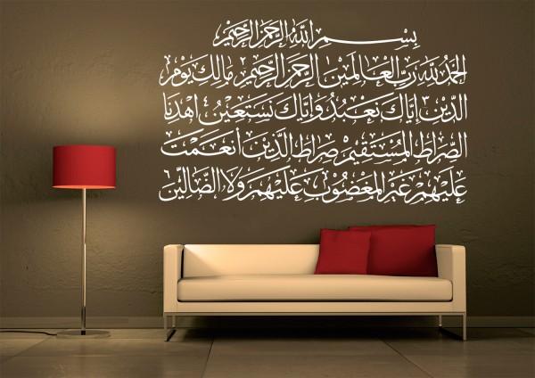 Sura Alfatiha Wandtattoo Exklusiv-Design eckige Kalligraphie