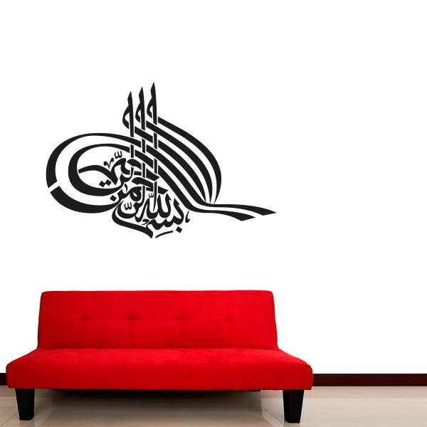 Bismillahirrahmanirrahim Wandtattoo Besmele Osmanische Schrift
