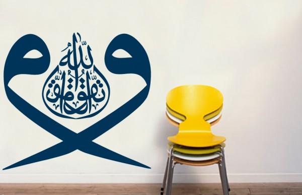 und fürchtet Allah - Wattaqul Allah - Islamische Wandtattoos