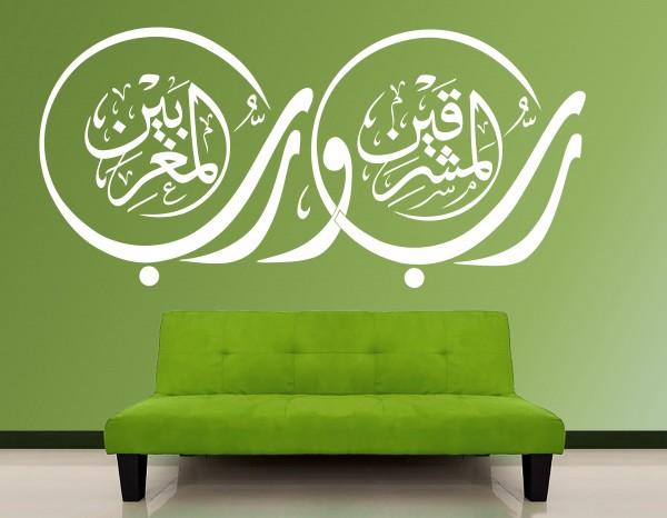 Wandtattoo Koran: Der Herr des Westens und des Ostens