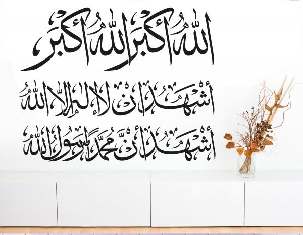TAKBIIRA-TUL-IHRAAM Islamischer Gebetsruf WANDTATTOO