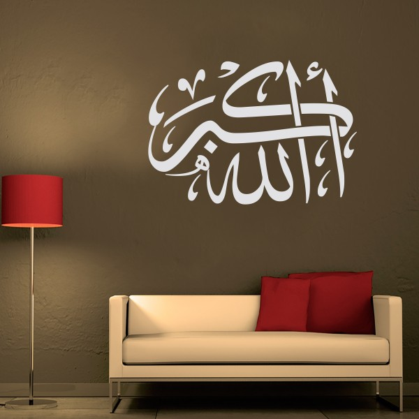 Allahu Akbar Wandtattoo Islam Muslim Gott ist Groß