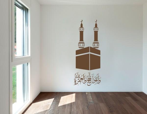 Kaaba Mekka Wandtattoo mit Koran Verse verziert #9