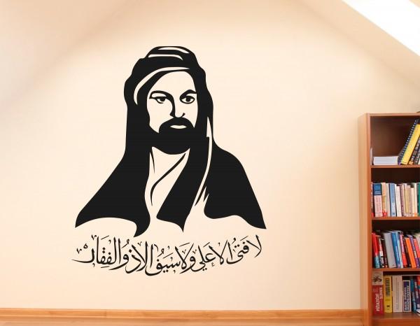 Hz Ali Zulfikar Portrait Islamische Wandtattoos #12