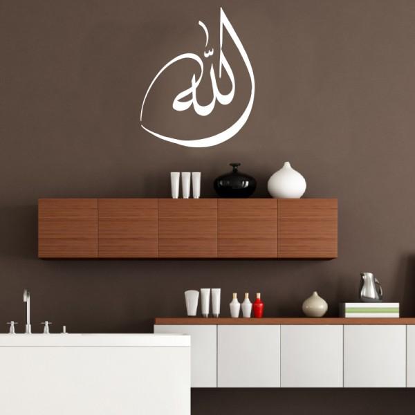 Allah Wandtattoo Wandaufkleber arabische Kalligraphie