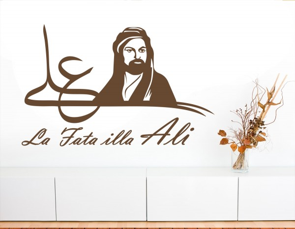 Hz Ali Zulfikar Portrait Islamische Wandtattoos Arabische Kalligraphie #14
