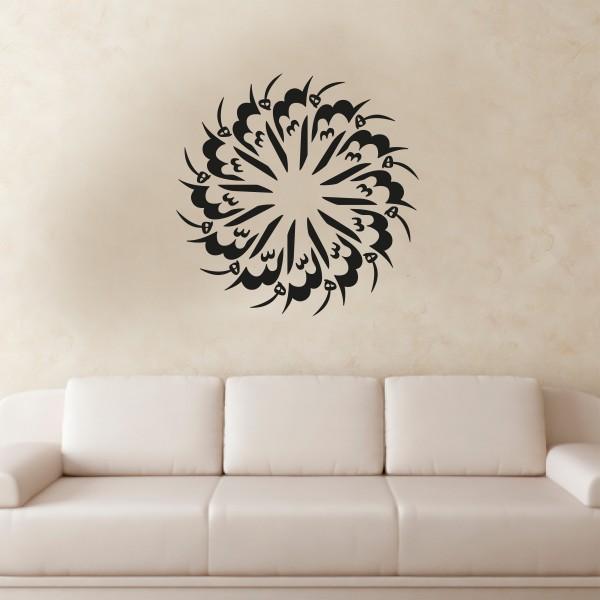 Allah Wandtattoo Wandaufkleber runde Schrift Sonnen Form